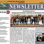 IPRI Newsletter September 2017