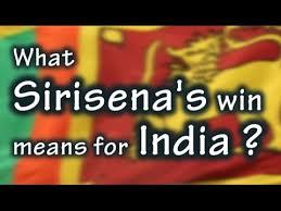 سری لنکا الیکشن۔۔۔۔بھارتی مداخلت ؟