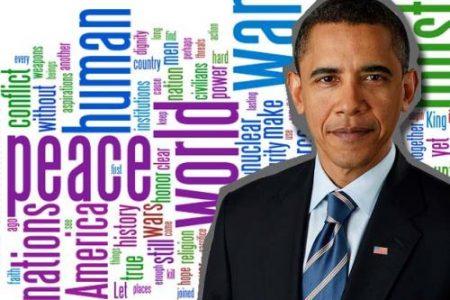 Lowdown on Obama Doctrine