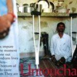 !اچھوت ہندوؤں کی حالت زاراور ۔۔۔