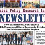 IPRI Newsletter September 2016