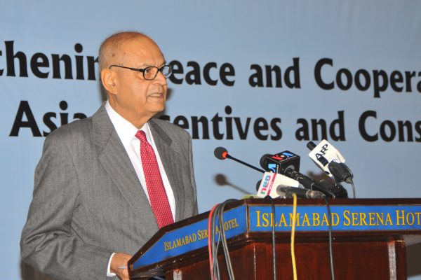 International conference on 'Strengthening Peace and Cooperation in South Asia- Incentives and Constraints'