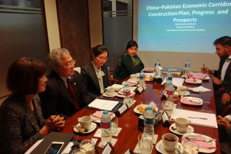 Visit of The Beijing Foreign Studies University (BFSU) Delegation to IPRI