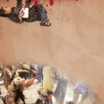 کشمیر میں انسانی حقوق کی خلاف ورزی