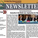 IPRI Newsletter October 2017